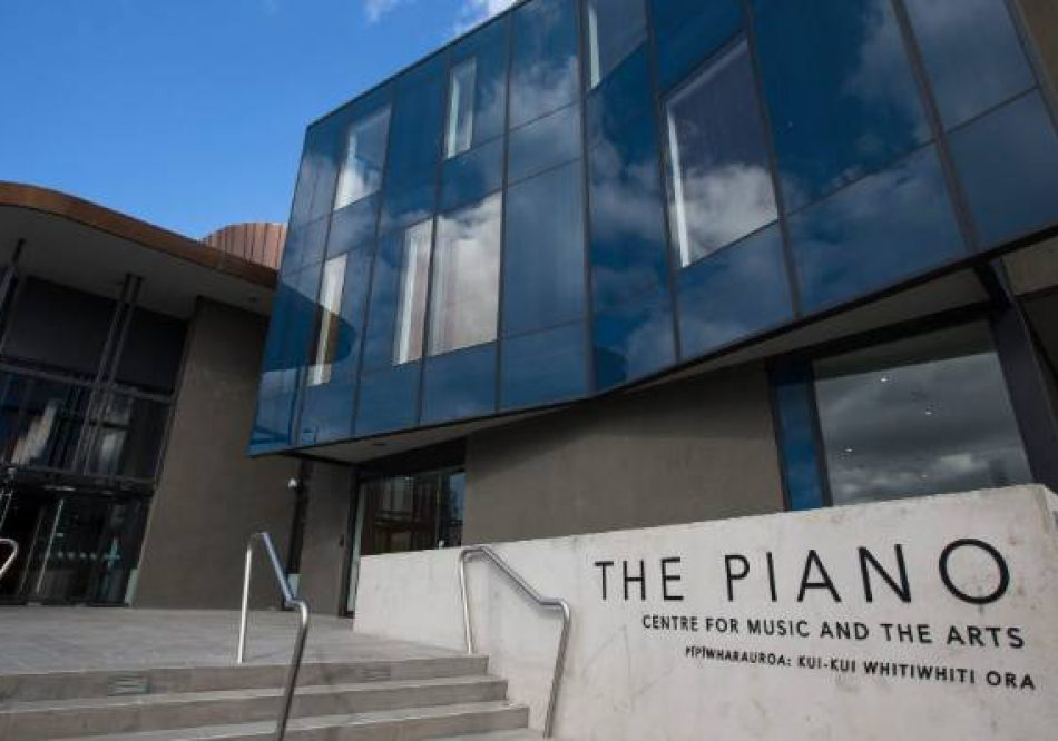 The Piano Centre for Music and the Arts