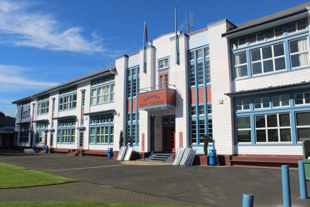 Tauranga Boys Main Entrance